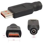 DC Power 5.5x2.1mm Converter Adapter Plug for Lenovo For Yoga 3 Male